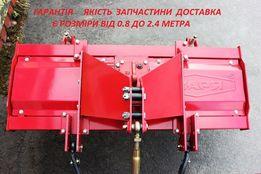 Почвофреза фреза грунтофреза тракторная на Т25 Т40 МТЗ ДТЗ донгфенг