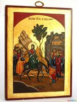 """Икона """"Вход Господень в Иерусалим"""", доска, масло, позолота, 1980-е"""