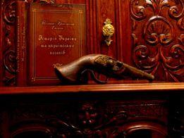 ЕНГЕЛЬ.ІСТОРІЯ УКРАЇНИ та козаків.1-е видання укр.мовою праці 1796 р!
