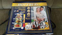Набор HOFFBURG - посуды для кухни 17 предметов. HB- 1730.