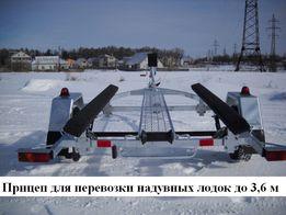 Прицеп для перевозки резиновых надувных лодок до 3,6 м