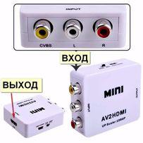 Конвертер из AV (тюльпан) в HDMI переходник адаптер TV преобразователь