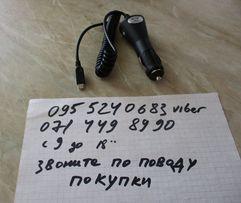 зарядное в прикуриватель для телефонов микроUSB (автомобильное)