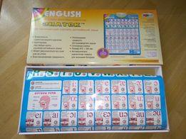 Звуковой плакат English Интерактивный Знаток
