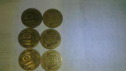 Монеты 10 коп 1992 Украина