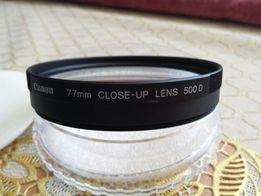 Макролинза Canon, 77 mm, Close-up lens 500 D, Япония