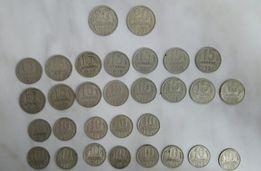 Монеты СССР 20, 15 и 10 копеек