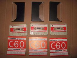Kasety magnetofonowe Congress C-60 - stare japońskie