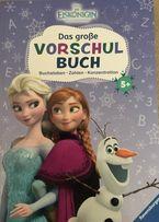 Книга для детей, изучающих немецкий язык. Начальный уровень