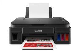 МФУ струйный цветной принтер CANON PIXMA 3411