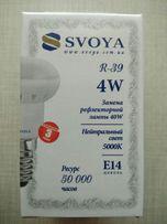 Продам светодиодные лампы Svoya