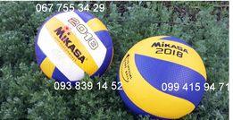 Волейбольный мяч MIKASA, Дешевле нет! Мяч Для волейбола Микаса без.вых