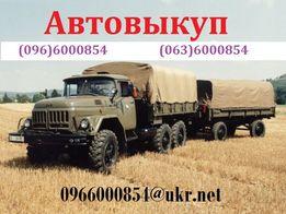 Зил-131 Газ-66.63.71 Камаз-4310 Урал-4320.375. в любом стани