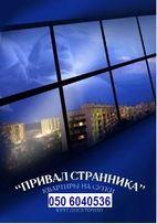 Сдам квартиры посуточно и почасово в Константиновке