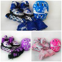 Детские ролики Инлайн Комбо (роликовые коньки, защита, шлем) 4 цвета