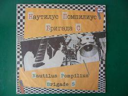 Пластинка (винил) Наутилус Помпилиус, Джигурда, В мире вальса, Круиз