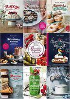 Кулинарное открытие серия книг