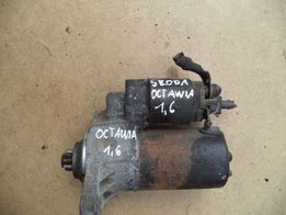 rozrusznik Skoda Octawia 1.6 8v benzyna