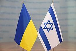 Услуги устного перевода Иврит-Русский/אוקראינה מתורגמן עברית-רוסית