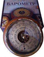 Барометр с термометром КРЭТ (Утес) БТКСН-14(шлифованное золото)