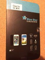 Szkło hartowane Samsung S4mini