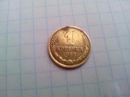 Монеты СССР - 1 копейка 1988 года