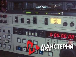 Оцифровка Betacam SP, miniDV, DV, DVCAM, VHS, SVHS, CVHS, Video 8, Hi8