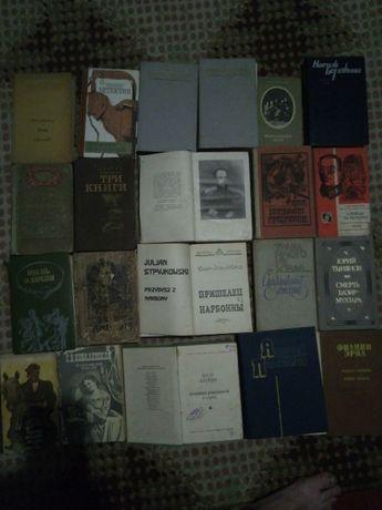 Обмен или продажа книг