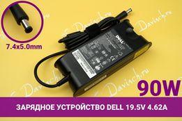 Зарядное устройство Dell блок для ноутбука DELL зарядка делл 19.5V 4.6