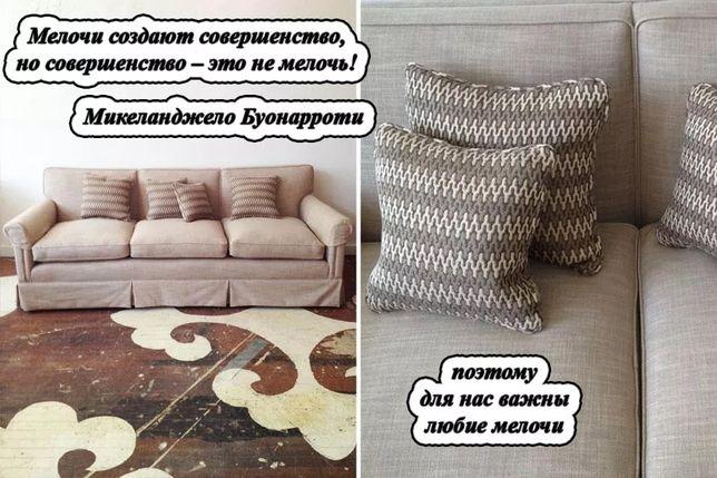Перетяжка мягкой мебели, ремонт дивана, кресла, реставрация матраса. Киев - изображение 4