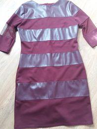 Продам платье р.48-50