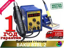 Паяльная станция Baku BK878L2 одновременный контроль t фен и паяльник