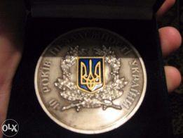 Медаль 10 лет независимости Украины