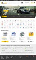 Продажа действующего бизнеса интернет-магазина автозапчастей