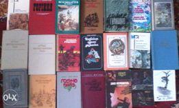 Книги- повісті, романи