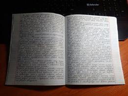 Перепишу конспекти, реферати, тексти від руки..