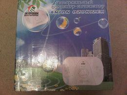 Продам универсальный озонатор-ионизатор Merro