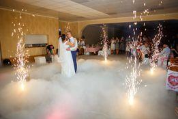 Важкий дим на перший весільний танець