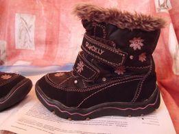 Сапоги ботинки P.I.T.5 еврозима р. 24 (15 см. по стельке)
