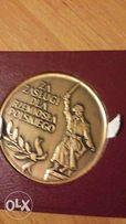 Medal brązowy za zasługi dla rzemiosła polskiego