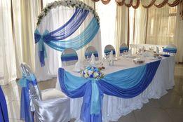 украшение свадебного зала и выездной церемонии