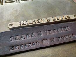 Изготовление Штампа, Клише из латуни, фрезеровка метала.