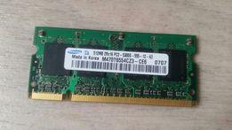 Память в ноутбук Samsung 512 667MHz DDR2 PC2-5300S M470T2953EZ3-CE6