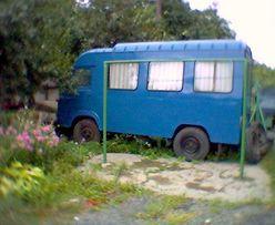 Микроавтобус АВИА-21Ф