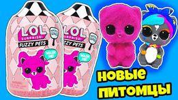 L.O.L. Surprise Fuzzy Pets Makeover Series 5 Оригинал MGA Питомцы 5