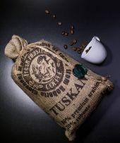 TUSKANI кофе в зернах. Побалуйте себя вкуснейшим кофе мирового уровня!