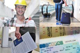 Рабочая виза в Польшу. Анкета в визовый центр. Страховка для без виза