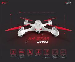 Квадрокоптер Hubsan X4 H502C 720p HD Камера GPS Новый В наличии