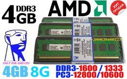 Память Kingston DDR3-1333 4096MB PC3-10600 (KVR1333D3N9/4G) AM3/AM3+