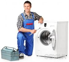 Ремонт стиральных машин . пылесосов. И.Т.Д.